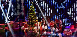 Най-доброто от X Factor в първите минути на Нова година