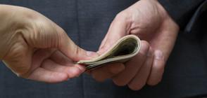 България подобри позицията си в индекса за корупцията по света