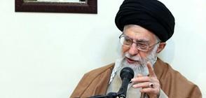 Иран постави 7 условия на ЕС за спасяване на ядреното споразумение