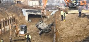 Кола падна в изкоп за метрото в София (ВИДЕО+СНИМКИ)