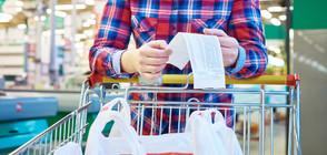 ЦЕНОВИ СКОК: Поскъпват основни стоки и услуги