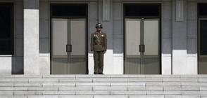 КНДР отвори гореща телефонна линия с Южна Корея