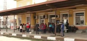 Деца от Дупница останаха без транспорт до училище