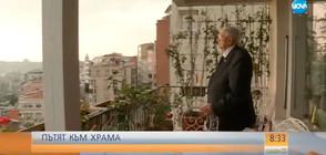 Един архонт на 90 – пазителят на българския дух в Истанбул