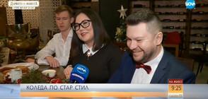 ПО СТАР СТИЛ: Руснаци, сърби и арменци празнуват Коледа (ВИДЕО)