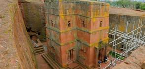 """""""Без багаж"""" в най-красивата скална църква в Етиопия"""