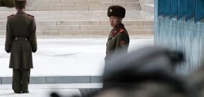 КНДР изпраща делегация на Зимната олимпиада в Южна Корея