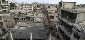 Иран, Турция и Русия започнаха консултации за съдбата на Сирия
