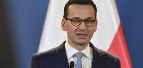 Полша и Германия искат твърд отговор за отравянето на Скрипал