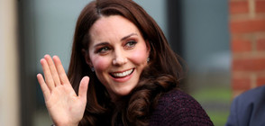 Какво е правила Кейт Мидълтън преди да стане кралска особа (СНИМКИ)