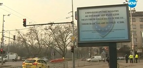 Билбордът на полицаите е свален заради нарушен договор (ВИДЕО)