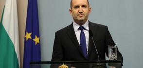 Българският държавен глава заминава на работно посещение в Москва