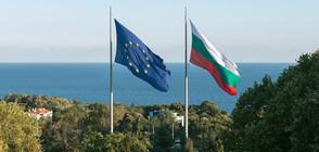 Тримата първи в Европа пристигат за старта на европредседателството