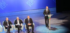 Втори ден от посещението на членовете на ЕК в България