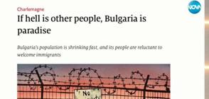 Как европейските медии отразиха началото на българското председателство на ЕС?