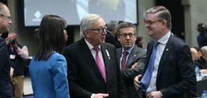 Българските министри и членовете на ЕК заседаваха в НДК (СНИМКИ)