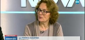 Политолог: Често сме в пасивна позиция при вземането на решения за ЕС
