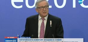 Юнкер: България има право да стане член на Еврозоната (ВИДЕО)