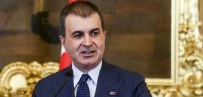 Турция недоволна от Австрия и Холандия, отравяли демократичните ценности
