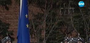 СПОМЕНИ ЗА ВЛИЗАНЕТО В ЕС: Историите на различни поколения българи (ВИДЕО)