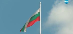 """В """"ТЕМАТА НА NOVA"""" ОЧАКВАЙТЕ: Какъв е образът на България в западните медии?"""