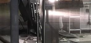 Взривиха банкомат в София (ВИДЕО+СНИМКИ)