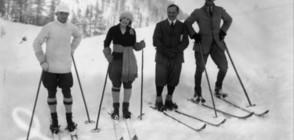 Как се промениха ските през последните 100 г.? (СНИМКИ – ПРЕДИ И СЕГА)