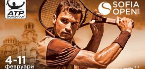 Нова Броудкастинг Груп придобива правата за излъчване на Sofia Open