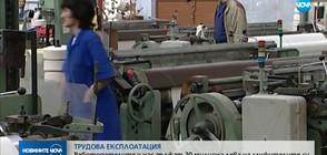 Работодателите у нас дължат над 30 млн. лв. на служителите си (ВИДЕО)
