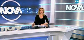 Спортни новини (15.01.2018 - късна)