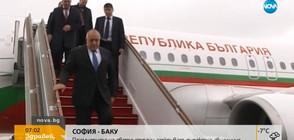 Откриха директна редовна авиолиния София – Баку (ВИДЕО+СНИМКИ)