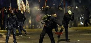 Десетки хиляди протестираха в Гърция срещу новите икономии (ВИДЕО+СНИМКИ)