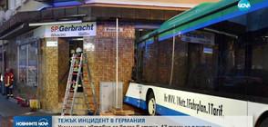 БЕЗ СПИРАЧЕН ПЪТ: Ученически автобус се заби в сграда в Германия (ВИДЕО+СНИМКИ)
