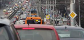"""Предлагат пълна забрана за паркиране в """"синя зона"""" при мръсен въздух в София"""
