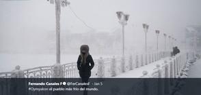 Термометърът в най-студеното село на света се повреди при минус 62 градуса
