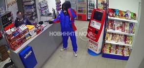 Въоръжени ограбиха бензиностанция