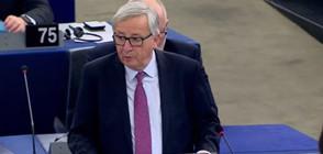 Юнкер: България е вдъхновение за страните от Западните Балкани (ВИДЕО+СНИМКИ)