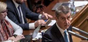 Правителството на Чехия подаде оставка