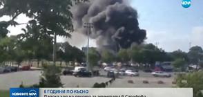 Свидетел с ужасяващи подробности за атентата в Сарафово (ВИДЕО)