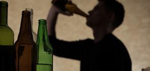 Разследват пияния лекар за хулиганство