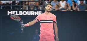 """СЛЕД НАПРЕГНАТ МАЧ: Втора победа за Гришо на """"Australian Open"""" (ВИДЕО+СНИМКИ)"""
