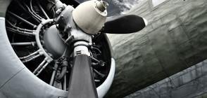Военен самолет се разби в Турция, трима загинаха