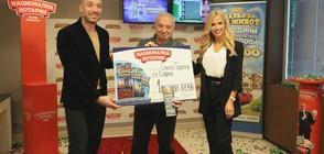Софиянец стана вторият милионер от Национална лотария за 2018 година
