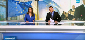 Новините на NOVA (17.01.2018 - централна)