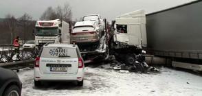 Сняг и хаос на пътя: Десетки катастрофи в Чехия (ВИДЕО)