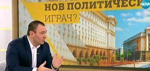 Светлозар Лазаров: Идва времето на консерватизма