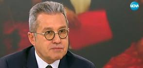 Йордан Цонев: Твърде много различия има между ДПС и БСП