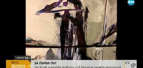 Тео Ушев подготвя първата си изложба в България