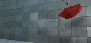 Бедствено положение в Смолян и Карлово, ураганен вятър в Банско (ВИДЕО+СНИМКИ)