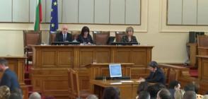 Депутатите ще обсъдят вота на недоверие на 23 януари
